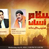 Islam Asaan Muneeb kay Sath Guest Hazrat Abdullah Bhatti
