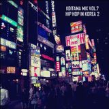 KOITAMA MIX VOL.7 - HIP HOP IN KOREA 2