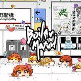 150822中野ボイラー祭り2 #中ボ 再現Mix