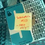 Technophilia #115 (June 29, 2018)
