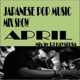クジラ商店 4月 J-POP MIX 四年目