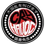Cry Havoc - Point 6