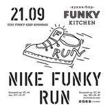 45s Special For Nike Funky Run (September 2013)