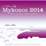 MYKONOS14 mixed by DJ MURI