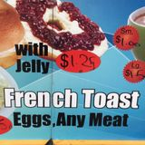 Frank McWeeny - French Toast show #58: NYC Special & Better Looking Half guestmix