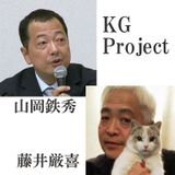 KG Project@20170131