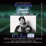 9.1 foreplay live mix DJ NAOCUT$