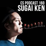 CS Podcast 160 - Sugai Ken