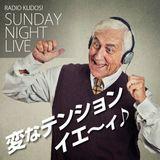 2016.12.11 Sunday Night Live