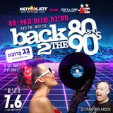 Noyenjoy The power of love- Mixed By Benny Glav & Eran Sayag