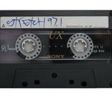 Stretch Armstrong XL Show Hot 97 7-11-1999 (Rah Digga, Young Zee)