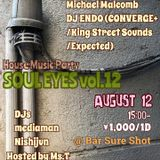 souleyes vol.11 livemix michal malcomb