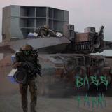 12th October 2019 Bass Tank