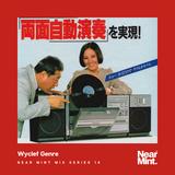 NM18: Wyclef Genre