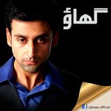 SAMI KHAN EXCLUSIVE MAST FM 103 INTERVIEW BY DR EJAZ WARIS DATED 10TH FEB 2013