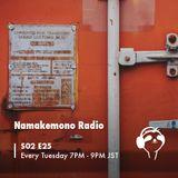 NAMAKEMONO RADIO - 19.06.2018 - MASSA-TORA-I - BEN JAMMIN - YUSUKE