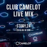 <<<2016.09.18 SUN>>>TOKYO MUSIC FESTIVAL LIVE MIX By DJ SASA