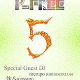 P-FREE #5