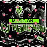 Malayalam Romantic Melody Songs RadioShowMix1