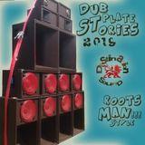 Destination Sound - DubPlateStories - 2019