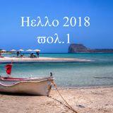 SomMix - Hello 2018 vol.1.