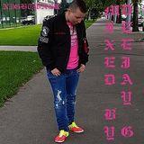 DJ G  - #NightWalk