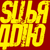 Subradio 12 Jul 2019