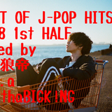 BEST OF J-POP HITS 2018 1st HALF