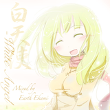 White Angel - Part 3 (Mixed by Earth Ekami)
