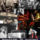 Dubranach Radio - The Evolution of Dub 12.01.2014