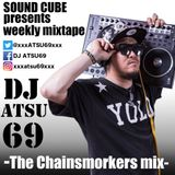 soundcube Radio DJ ATSU69 Mar 13 2017