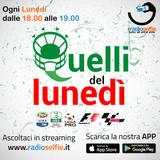 Ep06_QUELLI_DEL_LUNEDI_08_05_2017