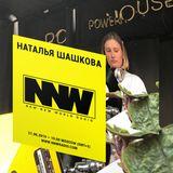 Natalia Shashkova - 21st June 2019