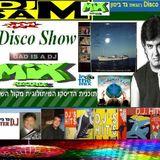 ''Gad Biton Disco Show''(1981-1992) = '' The Voice Of Peace '' 100 FM -(2018)