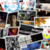 日本語ラップ MIXXX Japanese Hiphop Vol.3 mixed by Green-T
