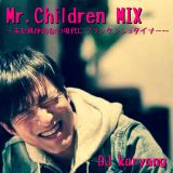Mr.Children MIX ~未だ秩序のない現代にフランケンシュタイナー~