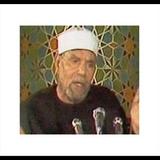 SHARAWY BQRA 143 144