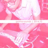 guima sounds | 2014.10