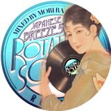 Mori-Ra - Japanese Breeze Mix vol.5