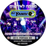 Dj Yaniv O - Israel Independence Day Set  2015  עצמאות