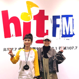 2019/03/13 OH夜DJ - Waa魏如萱 - 專訪鄭宜農談大港開唱 - HitFM