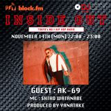 【20161114】INSIDE OUT GUEST:AK-69