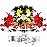 Chinese Assassin Djs Best of 2011 and Beyond (Preview)