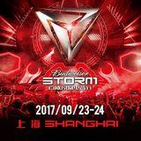 Sophie Francis - Live @ Budweiser Storm Festival (Shanghai, China) - 24.09.2017