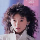 Her Eyes were a little moist. (80s-90s Japanese Pops)