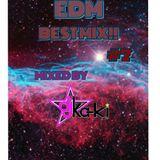 THE EDM BEST MIX #7