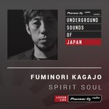 Namy - Spirit Soul #017 (Guest - Fuminori Kagajo) (Underground Sounds Of Japan)