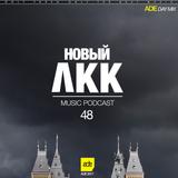 48 New LKK - ADE Day Mix