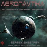 Sergey Snesarev - Aeronavtika #169 with guest mix by DJ Foggy
