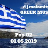 Greek Music - Pop 02 (2019)